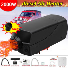 HCalory 2KW 12V Car Fuel Heater Parking Warmer Free Silencer Kit Digital Knob Camping Travel Skiing Driving Home Truck Motorhome(China)