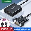 Адаптер Ugreen VGA-HDMI 1080P VGA папа-HDMI мама конвертер для ноутбука HDTV монитор Видео Аудио Кабель HDMI в VGA