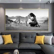 Мужские и натуральные постеры принты Снежный леопард телесный