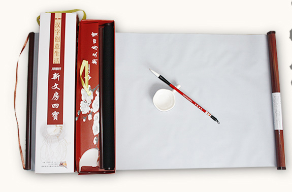 Water Drawing Cloth With A Shaft Of Water To Write Cloth Show Ink Million Writing Four Treasures Suit Brush Pen Calligraphy 2020