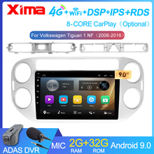 XIMA 2 DIN 안 드 로이드 9.0 자동차 라디오 비디오 멀티미디어 플레이어 폭스 바겐 Tiguan 1 NF 2006 2008 2010 2012 2016 탐색 GPS
