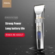 Айкин Riwa аккумуляторная машинка для стрижки волос RE-6501T светодиодный всего тела моющиеся Сталь режущая головка, электрическая машинка для с...