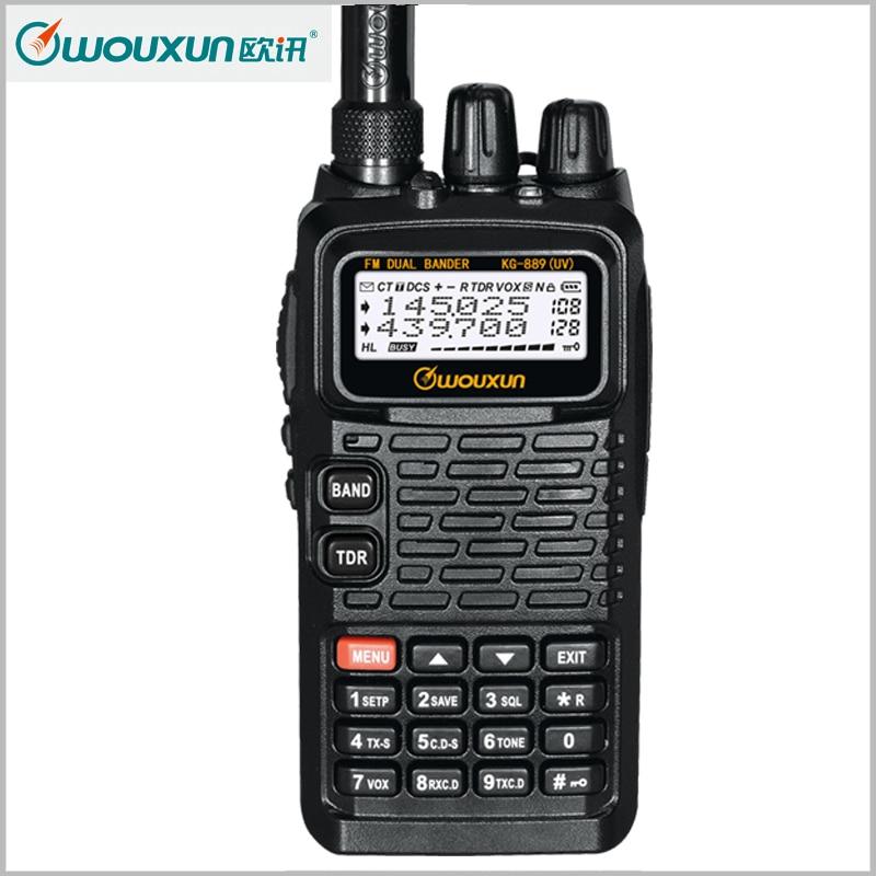 Wouxun KG-889 Walkie Talkies Radio Station VHF/UHF Waterproof Dual-Band Ham CB Radio Station Two Way Radio Handheld Transceiver