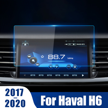 GPS Navigation Screen Tempered Glass Protective Film Screen Display Film Sticker Anti Scratch For Haval H6 2017 2018 2019 2020 image