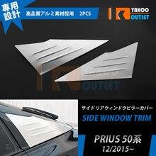 цена на 2pcs Car Accessories Exterior for TOYOTA PRIUS 50 2015 Car Side Window Trim Cover Automobiles Decoration Sticker