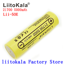 Baterias de alta potência da descarga da bateria 21700 v 5c lii 50E 5000mah liitokala 3.7 para aparelhos de alta potência
