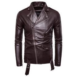 Мужская одежда Локомотив искусственная кожа модные мотоциклетные пальто тонкие кожаные коричневые куртки британская мужская одежда из