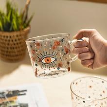 Glass Mug Coffe-Cup Couple Drinkware Breakfast Household Creative Scale Mlik Sun-Eye-Pattern