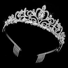Crystal Tiara with Combs Crown Headband Princess Elegant Tiara for Women Young Ladies Bridal Wedding Proms Birthday Party Silver elegant rhinestoned round heart headband tiara for women