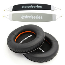 For SteelSeries Siberia V3 V2 V1 Prism Gaming Headphones Headsets Audio Headband Cushion Head band Pads + Ear pad