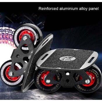 Drift Board plate Adult Portable Skateboard Driftboard Anti-skid Skate board Sports For Freeline Roller Road  drift board