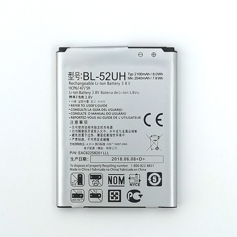 100% Original BL-52UH <font><b>2100mAh</b></font> <font><b>Battery</b></font> For <font><b>LG</b></font> Spirit H422 D280N D285 D320 D325 DUAL SIM H443 Escape 2 VS876 L65 L70 MS323 Phone image