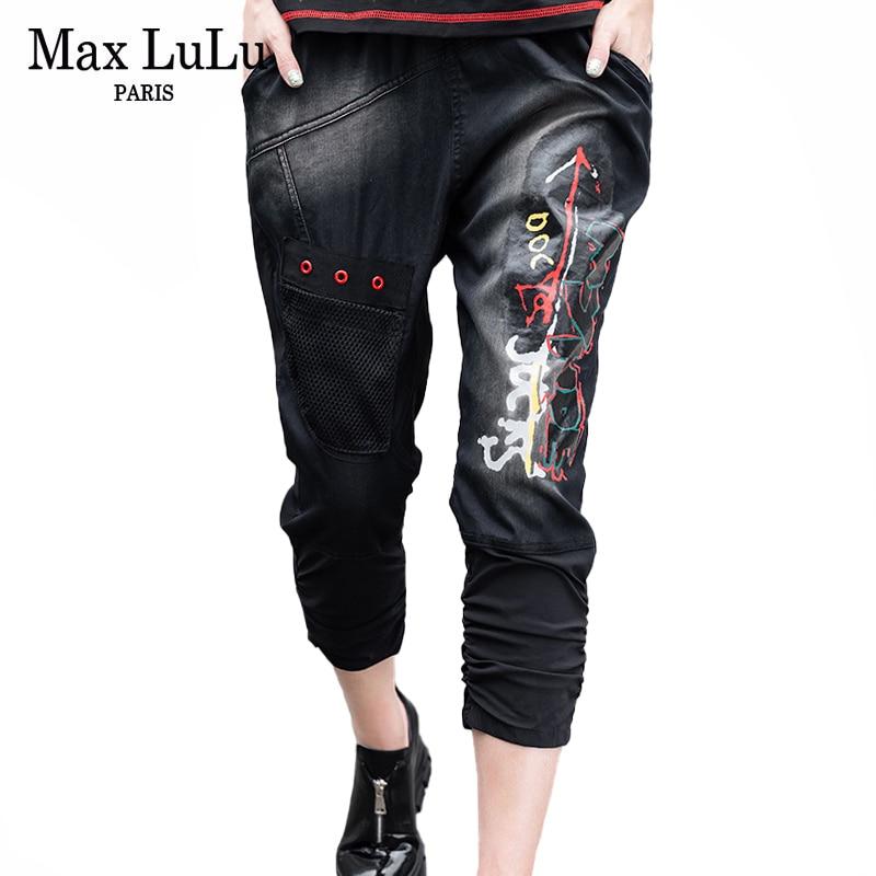 Max LuLu New 2020 Korean Fashion Streetwear Ladies Summer Skinny Jeans Womens Printed Denim Trousers Female Mesh Fitness Pants