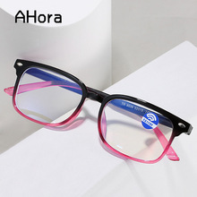 Ahora TR90 Reading Presbyopia Glasses Anti Blue Light Blocking for Women Men Diopters Eyewear +1.0 1.50 2.0 2.5 3.0 3.5 4.0