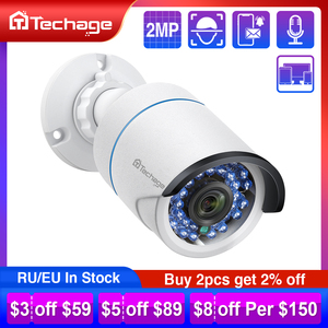 Image 1 - Techage h.265 hd 1080p 2.0mp áudio cctv poe câmera ip ao ar livre à prova dwaterproof água ir corte bala p2p onvif vigilância de segurança vídeo