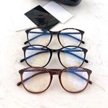 Синий светильник для женщин ch3282 очки ацетат овальная оправа женские очки по рецепту Близорукость очки Оптический Футляр Чехол