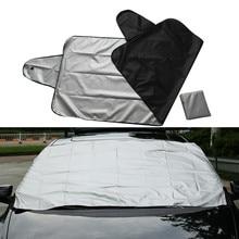 Внешняя защита для автомобиля, защита для лобового стекла автомобиля, защита от снега, льда, защита от солнца, защита от пыли, мороза, защита от солнца, Передняя Задняя крышка
