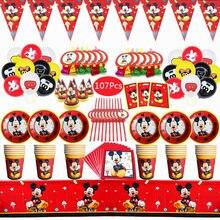 Juego de vajilla desechable para decoración de fiesta de Mickey Mouse, plato y vaso de papel, mantel para Baby Shower, niños, elementos de recordatorio para fiestas de cumpleaños