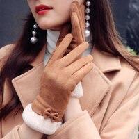 Женские перчатки зимние  модного дизайна 1