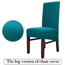 Zwykły kolor XL rozmiar pokrowiec na krzesło duży duży rozmiar długi tył styl europejski krzesło pokrowiec na krzesło s uniwersalna restauracja Hotel wesele tanie tanio A01292 Gładkie barwione Nowoczesne Plaża krzesło Fotel Hotel krzesło Ślub krzesło Bankiet krzesło Elastan poliester