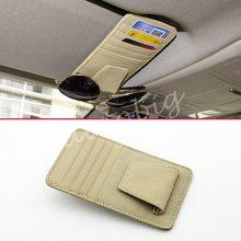Бежевый кожаный Автомобильный интерьер автомобильные солнцезащитные