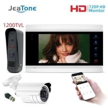 유선 와이파이 스마트 비디오 도어 폰 인터폰 초인종 홈 보안 시스템 도어 스피커 호출 패널 + 7 인치 모니터 + 1200TVL 카메라