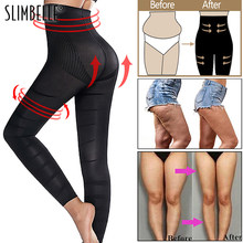 Shapewear Anti Cellulite Compression Leggings Leg Slimming Body Shaper High Waist Tummy Control Panties Thigh Sculpting