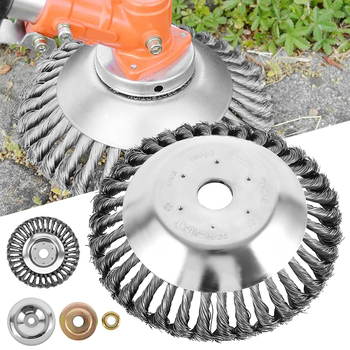 150/200mm Steel Wire Trimmer Head Grass Brush Cutter Dust Removal Weeding Plate for Lawnmower - discount item  32% OFF Garden Tools