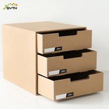 makeup organizer Kraft paper desktop storage box drawer desk creative DIY file finishing