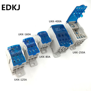 UKK80A UKK125A UKK160A UKK250A UKK400A UKK500A Terminal Block 1 in many Out Din Rail distribution Box 2 in 8 out terminal blocks din rail and panel mounting power distribution module board spring terminal block