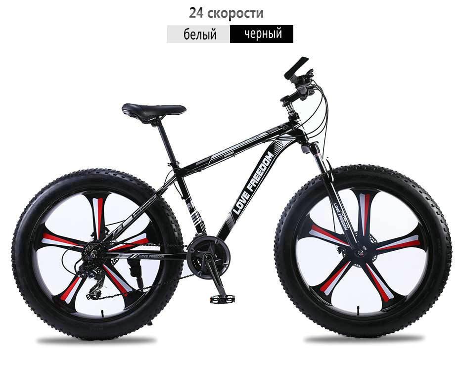 H04ae9579ec8f4cb191305e6dc55a4709n Love Freedom top quality 7/24/27 Speed 26*4.0 Fat bike Aluminum Frame Mountain Bike Shock Suspension Fork bicicleta Snow bicycle