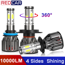 2pcs 4 Sides 10000Lm H7 Led H4 LED Bulb H1 H11 H3 80W Headlight 9005 HB3 Fog Lights 9006 HB4 6000K Car Lights 12V COB Auto Lamp 2x mini size h1 h7 led h4 h11 hb3 hb4 9005 9006 led car headlight bulb 6000k 9000lm 36w auto lights 12v automobile fog lamp bulb