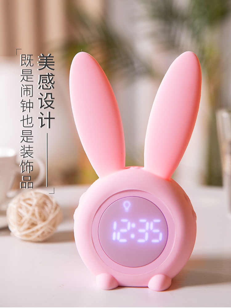Multifunction Rabbits Alarm Creative Led Digital Snooze Cartoon Electronic Clock