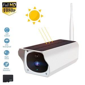 Solar IP Camera 1080P HD Wifi Security Camera Outdoor Waterproof IP67 Wireless Surveillance Camera PIR Motion Detection Audio