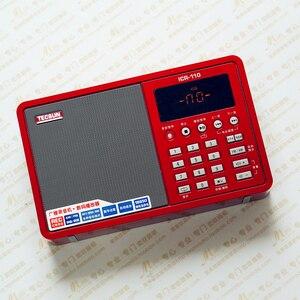 Image 2 - Tecsun ICR 110 радио FM/AM MP3 плеер Диктофон для пожилых людей цифровой аудио переносной полупроводник звуковая коробка Поддержка TF карта бесплатная доставка