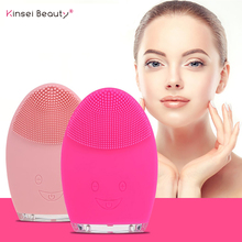 Electric Silicone Face Cleansing Brush Mini Facial Deep Sonic Vibration Massager Cleaner