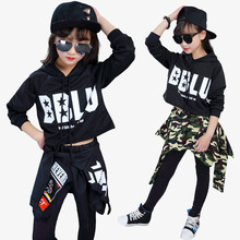 Kids Fashion Street Dance Hip Hop Dance Clothing Girls Ballroom Jazz Dance Costume Children Crop Tops+Pants Skirts 2 Piece Sets