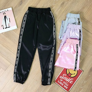 Big Pocket Satin Highlight Harem Pants Women Glossy Sport Ribbon Trousers BF Harajuku Joggers Women's Sports Pants(China)