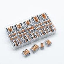 Электрический Универсальный мини коннектор для проводов проводной