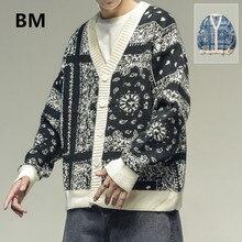Cardigan japonais à la mode ethnique, Streetwear Harajuku pour hommes, manteau d'hiver rétro ample pour Couple, 2020