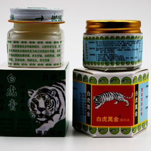 Image 5 - New 2019 Red White Tiger Balm Pain Relief Muscle Ointment Stomachache Massage Rub Muscular Tiger Balm Dizziness Essential Balm