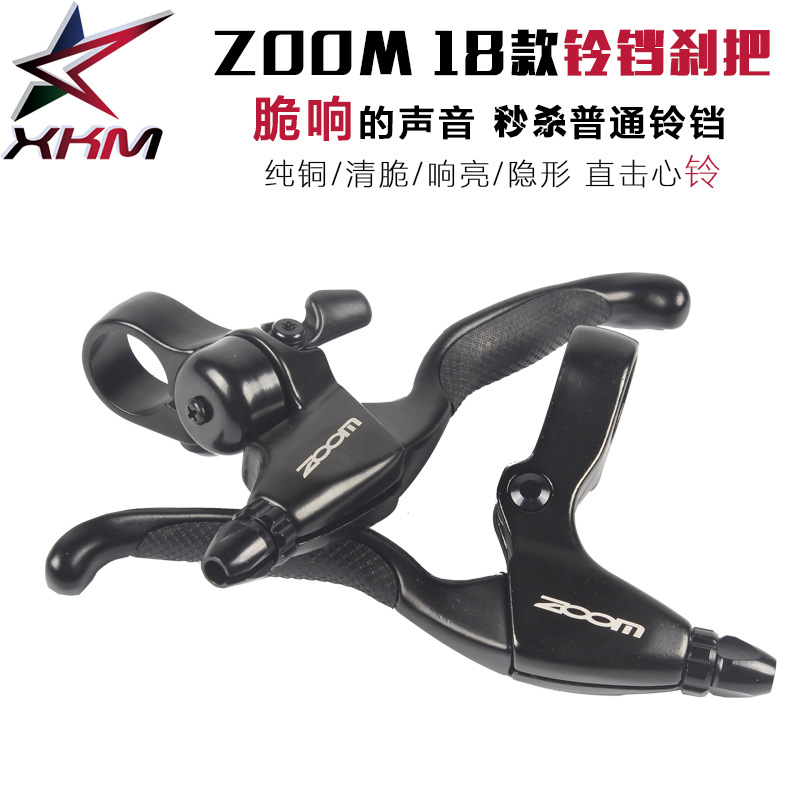 Taiwan Zoom Brake Handle Mountain Bike Aluminium Alloy Brake Handle Folding Bicycle Bell Brake Handle Hidden Bell