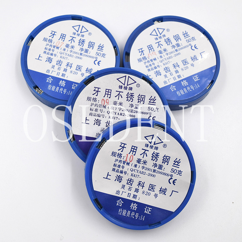 Dental Orthodontic 7 Types 0.5/0.6/0.7/0.8/0.9/1.0/1.2 Mm Stainless Steel Wire Surgical Instruments
