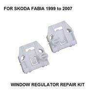 WIDNOW REGULATOR FOR SKODA FABIA ELECTRIC WINDOW REGULATOR CLIP KIT FRONT LEFT 1999 2007 electric window regulator window regulator window regulator clip -