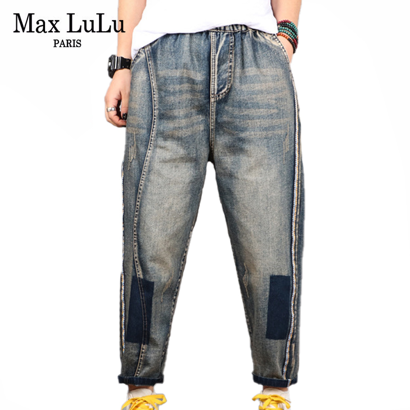 Max LuLu Spring 2020 New Korean Fashion Ladies Vintage Loose Jeans Womens Casual Patchwork Denim Trousers Oversized Harem Pants
