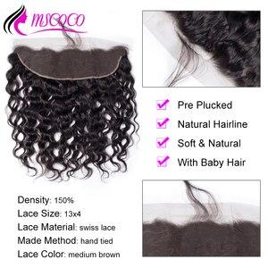 Image 5 - Mscoco cabelo onda de água pacotes com frontal brasileiro tecer cabelo humano 3 pacotes hd transparente rendas frontal com pacotes