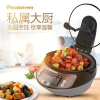 Automatic Intelligent Cooking Machine, Household Cooking Machine, Kitchen Appliance, Electric Wok