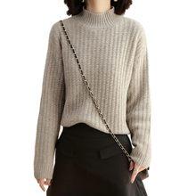 Suéter de Cachemira de Cuello medio alto para mujer, Jersey de punto, tops de lana merina, otoño e invierno, novedad