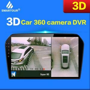 Image 4 - Smartour רכב החדש 3D מבט היקפי ניטור מערכת 360 תואר נהיגה מבט ציפור פנורמה מצלמה 4CH DVR מקליט עם חיישן