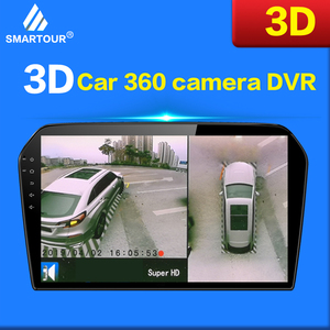 Image 4 - Smartour Newest Car 3D Surround View Monitoring System 360 Degree Driving Bird View Panorama Camera 4CH DVR Recorder with sensor